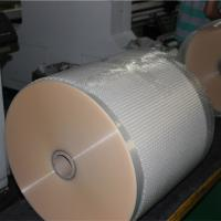 Buy cheap Tansparent pp film cpp film cast polypropylene for flexible packaging priting from wholesalers