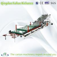 Buy cheap High Speed Automatic Complete Corrugated Carton Box Laminating Machine from wholesalers