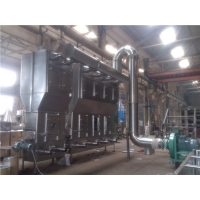 Buy cheap 4m2 XFG Sealed Circulation Fluid Bed Dryer Machine from wholesalers