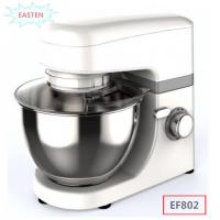 Buy cheap Easten Stand Hand Mixer EF802 with Reinforced Plastic Housing/ Multi-function Planetary Cake Dough Mixer from wholesalers