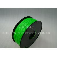 Buy cheap OEM HIPS 3D Printer Filament Consumables , Reprap Filament 1.75mm / 3.0mm from wholesalers