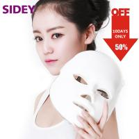 Buy cheap Non - Invasive ABS Led Light Face Mask , 20W PDT Led Light Therapy Mask from wholesalers