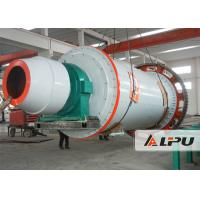 Buy cheap Ultrafine Powder Cement Ball Mill for Calcite Chalk Dolomite Bentonite from wholesalers