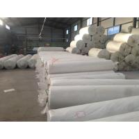 Buy cheap Staple Fiber Non Woven Polypropylene Geotextile Fabric 300gm2 from wholesalers