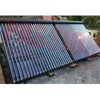 Buy cheap High Efficiency Heat Pipe Solar Collectors 40mm Insulation Thickness Silver Black Solar Panel from wholesalers