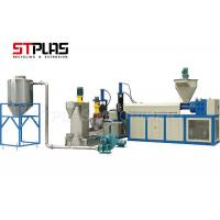 Buy cheap HDPE plastic scrap recycling machine for washing line company with 100-1000kg/h capacity from wholesalers