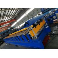 Buy cheap 0.3-0.7mm Deep Corrugated Profile Sheet Roll Forming Machine For Metal Roofing product
