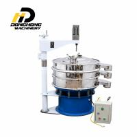 Buy cheap round vibrating screen for food powder and chmical powder from wholesalers