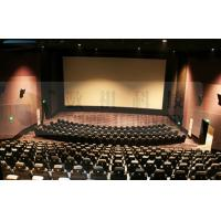 Quality Arc Screen 3D Movie Theaters Over Hundred Splendid Comfortable Chair for sale