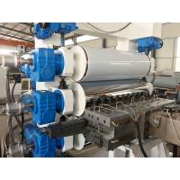 Buy cheap plastic sheet extrusion line PP PS sheet  extruder extrusion line from wholesalers