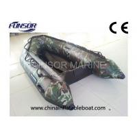Buy cheap Camouflage Marine Rescue Foldable Inflatable Boat / Kayak For Army from wholesalers