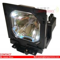 Buy cheap LCD PROJECTOR LAMP SANYO LMP73 250w from wholesalers