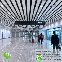 Buy cheap Aluminum ceiling tile strip ceiling for interior and exterior powder coated white fireproof from wholesalers