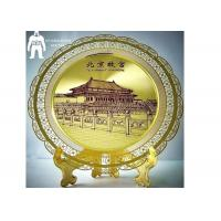 Buy cheap Artwork Souvenir Metal Gold Medal  Silver Plated Furnishing Home Decoration from wholesalers
