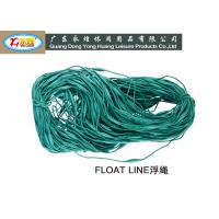 Buy cheap 75MM Length Fishing Net Lead Weights , 3PCS - 5PCS / meter float fishing line from wholesalers