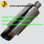 Buy cheap polished muffler tip tailpipe exhaust muffler stainless steel car muffler silencer from wholesalers