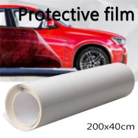 Buy cheap Automatic Repair Self-healing Invisible Scratches Shield Clear Paint Protection Bra Film Car Tpu Wrap from wholesalers