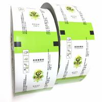 Buy cheap Cookie Biscuit Plastic Food Packaging Film Roll / Laminating Flexible Packaging Film from wholesalers