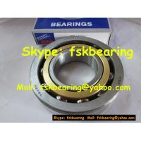 Buy cheap Bronze Cage Angular Contact Ball Bearing 7312BM NSK for Air Compressor from wholesalers