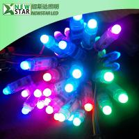 Buy cheap 5V 12MM ws2801 full color led pixel module from wholesalers