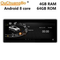 Buy cheap Ouchuangbo car audio gps multimedia for Audi A6 A6L for 2005-2011 RHD stereo navi android 9.0 O1 from wholesalers