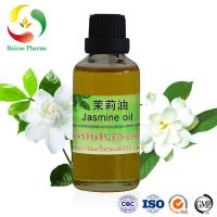 Buy cheap jasmine essential oil Flavor oil, fragrance oil of Natural and 100% pure from wholesalers