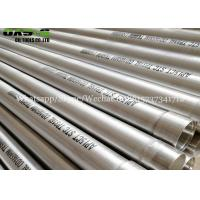 Buy cheap API 5CT Casing oil pipe with best price in size 8 5/8inch 9 5/8inch from wholesalers