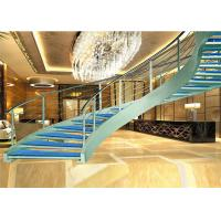Buy cheap various design curved wrought iron stair railings Prefabricated Steel Wood Staircase from wholesalers