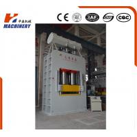 Easy Operating Hydraulic Hot Press Machine Filter Board Moulding