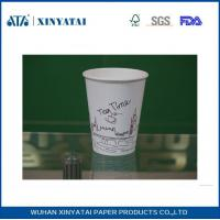 Buy cheap Recyclable Insulated Custom Paper Coffee Cups , Recycled Disposable Tea Cups 9oz from Wholesalers
