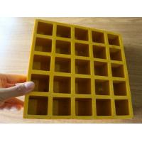 Buy cheap Fiberglass Pattern Solid Top Grating from wholesalers