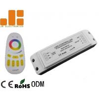 Buy cheap Remote Control LED Strip Light Controller , RGBW LED Controller With Group Dimming Function from wholesalers