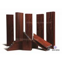 Buy cheap Wood Finish Aluminium Frame Profile , Customized Aluminum Extrusion Profiles from wholesalers