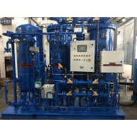 Buy cheap Automatic Membrane Nitrogen Generator For Oil & Gas Storage Project from wholesalers