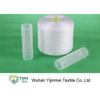 Buy cheap 100 Percent Raw White Ring Spun Polyester Yarn For Apparel Sewing And Knitting product