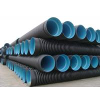 Buy cheap HDPE Corrugated Drain Pipe from wholesalers