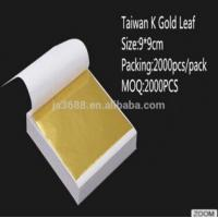 Buy cheap Hot!!! Best selling High Quality 9*9 CM Taiwan Imitation Gold Leaf for furniture ceiling decoraion from wholesalers