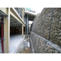 Buy cheap China manufacturer,Gabions,Gabion baskets,for gabion wall, Made In China from wholesalers