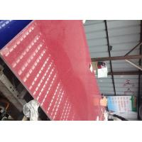 Buy cheap Red Crystal Artificial Stone Quartz for Tile ,Slab , Countertop from wholesalers