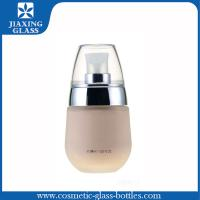 Buy cheap Egg Shape Cosmetic Glass Bottle Packaging 30ml 1oz Foundation Container from wholesalers