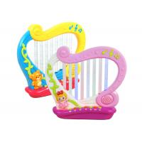 Buy cheap Kids Preschool Musical Instrument Kids Music Toys for Babies from wholesalers