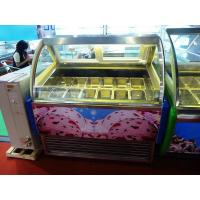Buy cheap Portable Ice Cream Cooler With Curved Glass , -18 Degree Display Freezer 10 Pans from wholesalers