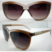 Buy cheap Sunny Day Big Lens Dark Glasses , Fashion Style Sun Glasses product