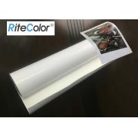 Buy cheap Large format Inkjet A4 4r bulk resin coated Luster photo paper roll from wholesalers