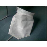 Buy cheap 10-600 mircron FMS needle felt filter bag/fabric for different industry from wholesalers