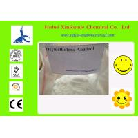 Buy cheap Pharmaceutical Intermediate Oxymetholone Anadrol 434-07-1 , Muscle Building product
