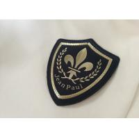 Buy cheap Leather Material Elegant Custom Clothing Patches With Hook And Loop from wholesalers