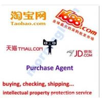 Buy cheap No.1 Purchasing agent wanted!! Best sourcing agent! Professional yiwu Agent!  No.1 Purchasing agent wanted from wholesalers