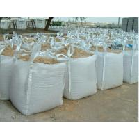 Buy cheap Sand Bag(virgin material,U-panel) from wholesalers