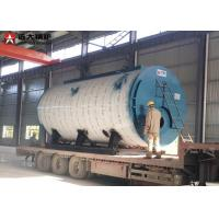 Buy cheap 200 Hp Gas Fired Boiler , Horizontal Fire Tube Boiler For Pharmaceutical Industry from wholesalers